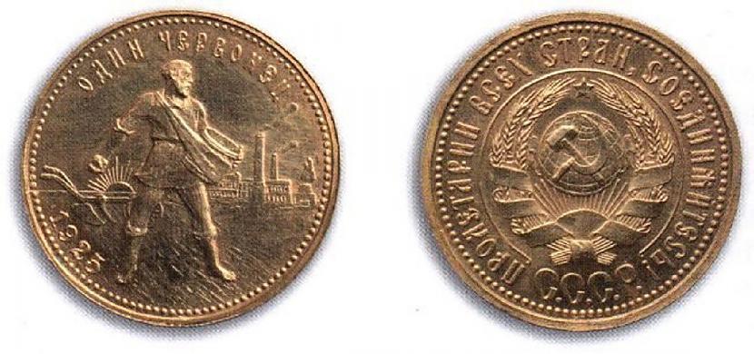 Vara červoņecs 1925 gads 5 000... Autors: pyrathe Visdārgākās PSRS laiku monētas