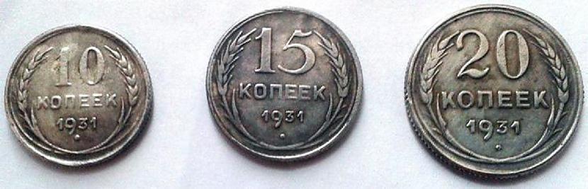 Autors: pyrathe Visdārgākās PSRS laiku monētas
