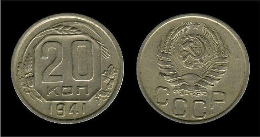 20 kapeikas 1940 gads cena 50... Autors: pyrathe Visdārgākās PSRS laiku monētas