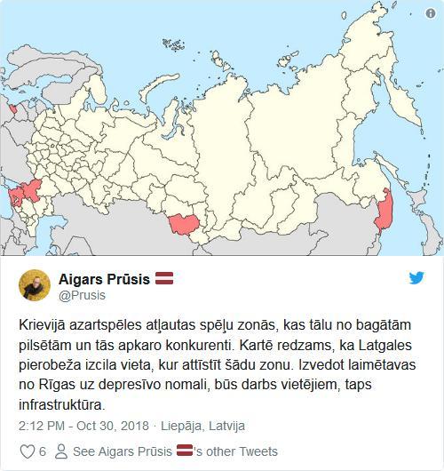Publicists nacionālists Aigars... Autors: Raivozs Latvegasa - Twitter lietotāji apspriež ideju Latgalē veidot vietējo Lasvegasu