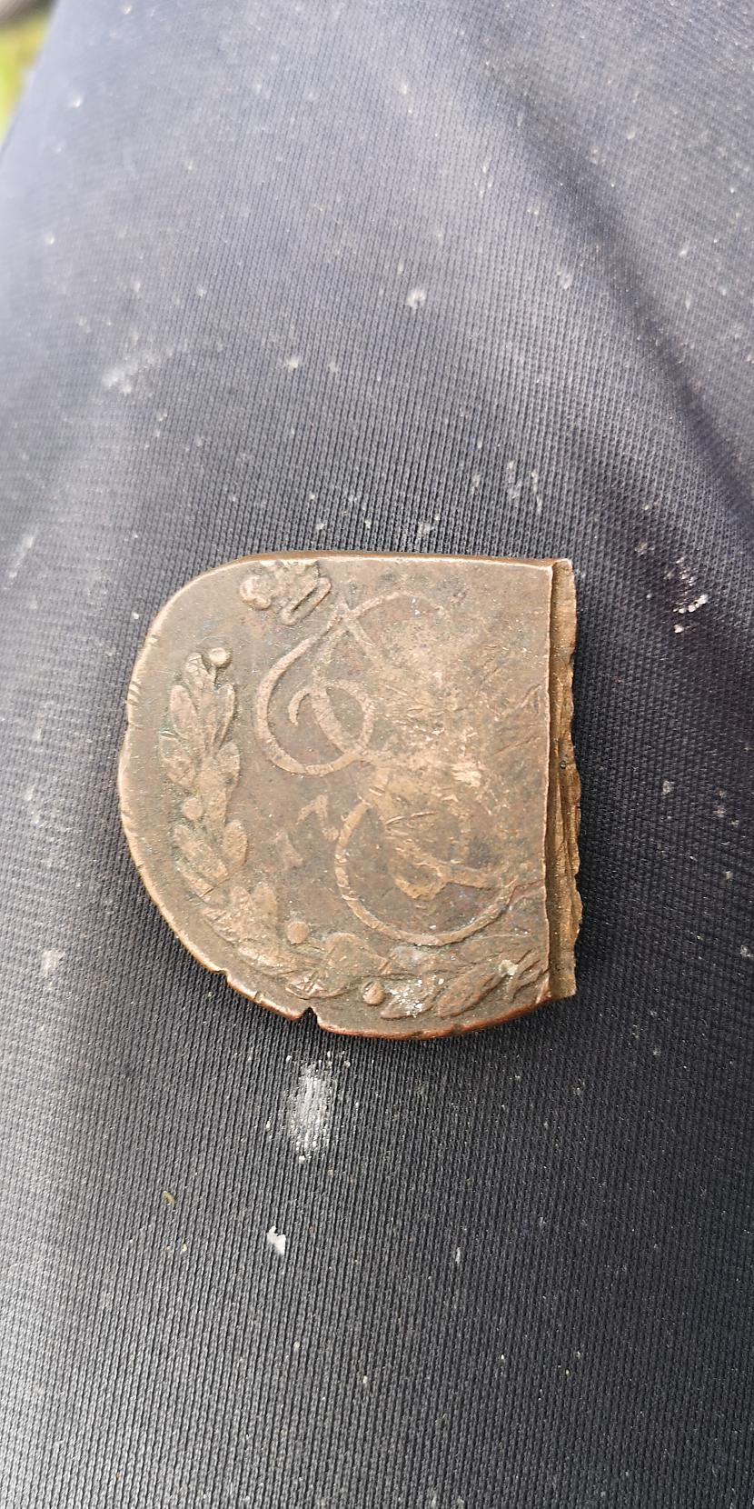 Viena puse Autors: Inguss Gaidis Sena monēta?