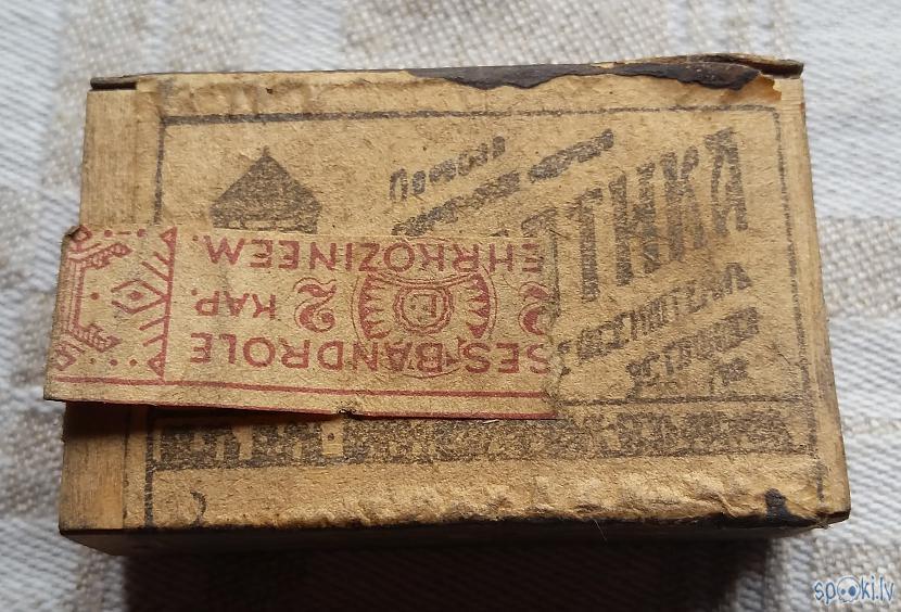 """quotBaltijasquot sērkociņu... Autors: pyrathe Mana """"Vulkāna"""" sērkociņu kastīšu kolekcija"""