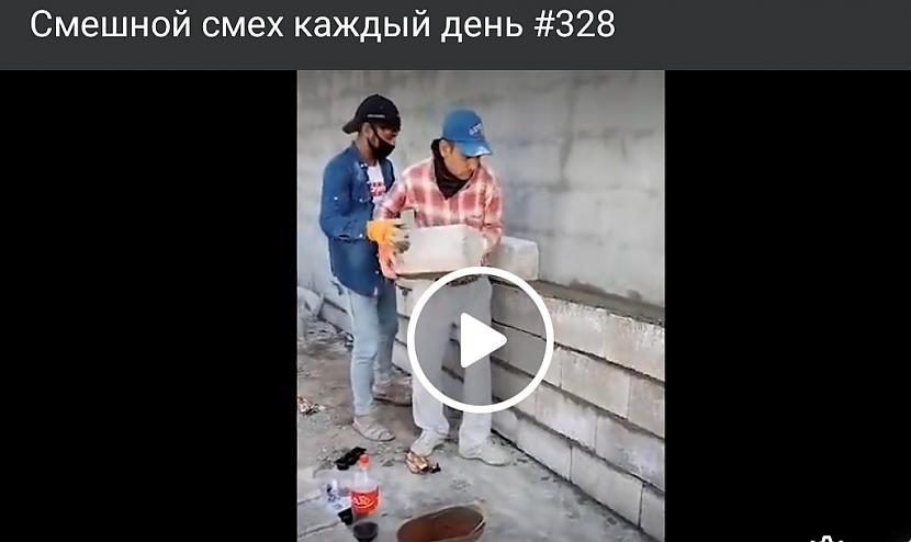 Autors: Zibenzellis69 Jautrs smieklu video 😁
