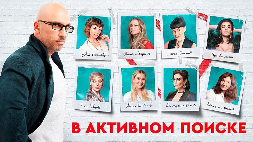 5 vieta quot  quot jeb quot... Autors: Gordejinss Top 7 labākie jaunie krievu seriāli